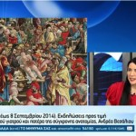 Interviewed about Vesalius Continuum and Fabrica Vitae exhibition on Greek TV