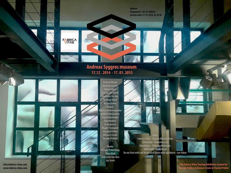 MEDinART in Fabrica Vitae in Athens in Andreas Syggros Museum!