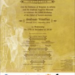MEDinART in Andreas Vesalius 500th Birthday Celebration_Athens Greece