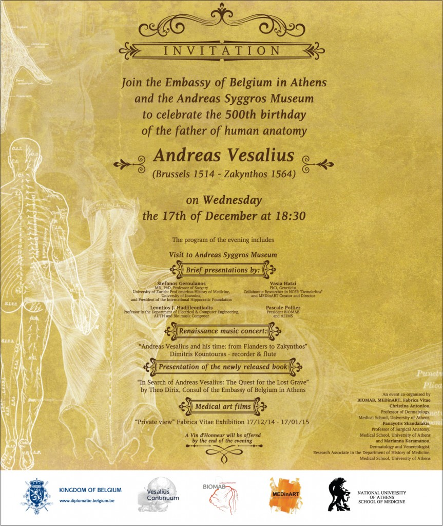 VESALIUS-INVITATION