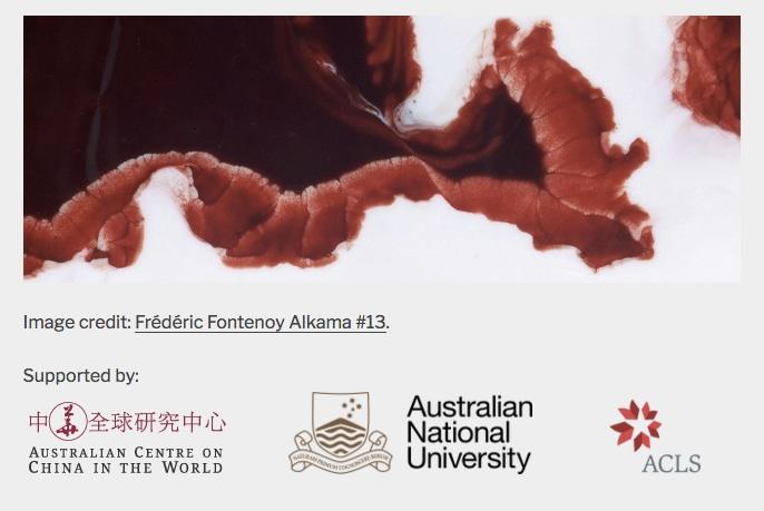 "Symposium: ""Fluid Matter(s)""_Canberra, Australia_December 15-17"