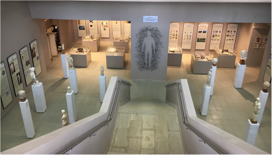 University of Ioannina's Museum of the History of Medicine_Inauguration