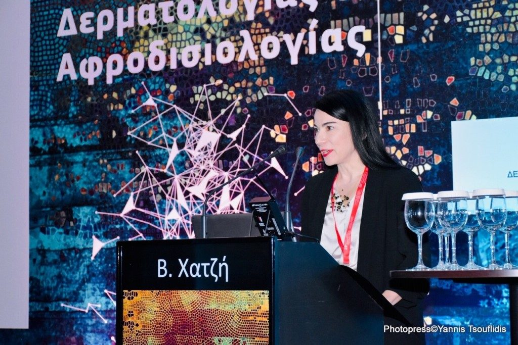 "Invited Talk entitled ""Medicine and Art"" at the 15th Panhellenic Congress of Dermatological and Venerealogy, by Vasia Hatzi"